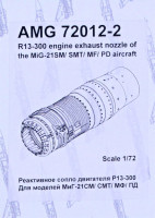 Amigo Models AMG 72012-2 1/72 R13-300 exhasut nozzle for MiG-21SM/SMT/MF/PD