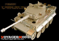 Voyager Model PE35061 Photo Etched set for 1/35 Tiger I initial Production Africa Troop (For TAMIYA 35227 )