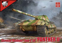 "Modelcollect UA35001 German Medium Tank E-50 ""Panther II"" 1:35"