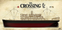 Meng Model OS-001 The Crossing Steamer Taiping 1:150