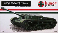 Hunor Product 72014 44M Zrinyi I. (75 mm) 1/72