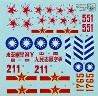 HM Decals HMD-72015 1/72 Decals MiG-15 Fagot around the world - Part 3