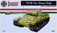 Hunor Product 72016 45M TAS Heavy Tank 1/72