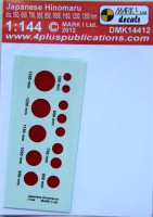 4+ Publications DMK-14412 1/144 Decals Japanese Hinomaru white outl.(2 sets)