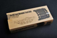Trumpeter 02055 Strv103 early Workable Track links  1:35