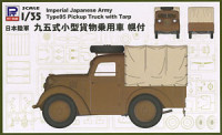 Pit-Road G36 Japanese Army Type 95 Reconnaissance Car 1:35