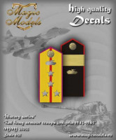 Magic Models MM35033 Red Army armour troops insignia 1943-1945 (новика июнь 2014г).