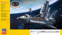 Hasegawa 52255 Шатл с тескопом SPACE SHUTTLE ORBITER AND HUBBLE SPACE TELESCOPE 1/200