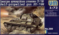 UM  308	Self-propelled plant SU-76M
