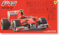 Fujimi 090870 Ferrari F10 Japan GP 1:20