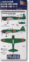 Fujimi 113111 IJN Aircraft Carrier Zuikaku Based Aircraft Set 1:350