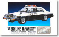 Arii 205181 `84 Skyline Japan Patrol Car 1:24
