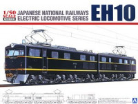 Aoshima 057063 J.N.R. Direct Current Electric Locomotive EH10 1:50