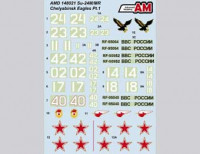Amigo Models AMD172021 1/72 Decals Su-24M/MR Chelyabinsk Eagles Pt.1