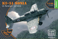 Clear Prop CPR14403 Ki-51 SONIA Foreign Service (2-in-1,6x camo) 1/144
