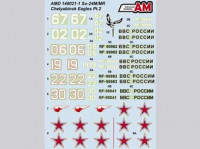 Amigo Models AMD172021-1 1/72 Decals Su-24M/MR Chelyabinsk Eagles Pt.2