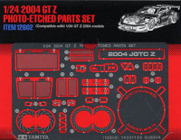 Tamiya 12602 1/24 2004 GT Z Photo-Etched Parts (для 24277 и 24280)
