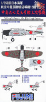 Fujimi 112114 Type 97 Carrier Attack Bomber (12 pieces) 1:350