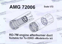Amigo Models AMG 72006 1/72 RD-7M engine afterburner duct Tu-22KD (MSVIT)