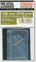 Fine Molds AH04 Pitot Tube Set for F-4 Phantom II (F-4E/EJ) 1:32