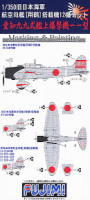 Fujimi 112121 Type 99 Carrier Dive Bomber (12 pieces) 1:350