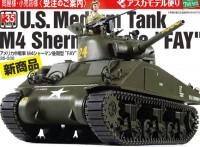 Asuka Model 35-032 M4 Sherman Late Type `FAY`