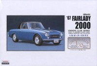 Arii 41001 `67 Fairlady 2000 (Hard Top) 1:32
