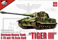 "Modelcollect UA35013 German WWII E-75 heavy tank ""King tiger III""with 105mm gun 1:35"