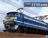 Aoshima 054079 Electric Locomotive Type EF66 Late Type 1:45