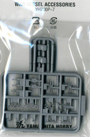 Yamashita Hobby 700P007 Small Vessels Equipment Set (2 шт) 1:700