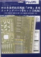 Fujimi 111810 Etching Parts B for IJN Carrier Battleship Ise 1:350