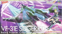 Hasegawa 65862 VF-31E Siegfried `Reina Prowler Color` Macross Delta the Movie 1:72