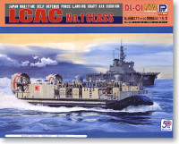 Pit-Road DL01 J.M.S.D.F. Air Cushion Type Landing Boat LCAC 1:72