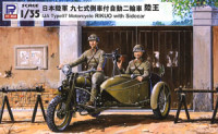 Pit-Road G50 IJA Type 97 Motor Cycle Combination Rikuo 1:35