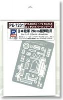Pit-Road PE7201 Photo-Etched for IJA 28cm Howitzer 1:72