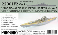 Pontos model 22001F2 Bismarck 1941 Detail up set Basic Ver.2 1/200 (no Wood deck)