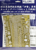 Fujimi 111766Etching Parts A for IJN Carrier Battleship Ise 1:350
