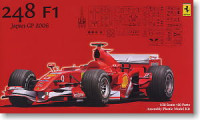 Fujimi 090504 Ferrari 248F1 2006 Japan GP 1:20