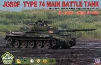 Pit-Road SG09 JGSDF Type 74 Battle Tank The 10th division 1:72