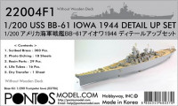 Pontos model 22004F1 USS BB-61 Iowa 1944 Detail up set (No wooden deck) 1/200