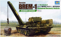 Trumpeter 09553 BREM-1 Armoured Recovery Vehicle 1/35