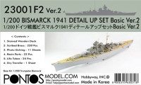Pontos model 23001F2 Bismarck 1941 Detail up set Basic Ver.2 1/200