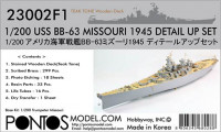 Pontos model 23002F1 USS BB-63 Missouri 1945 Detail up set (Teak tone deck) 1/200