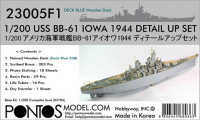Pontos model 23005F1 USS BB-61 Iowa 1944 Detail up set (20B Deck Blue deck) 1/200