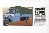Arii 202494 `56 Mazda T2000 Three wheeled car 1:32