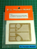 Voyager Model AP002 1/35 King Tiger (Porsche Turret)_Grill (For DRAGON)