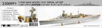 Pontos model 23009F1 HMS Hood 1941 Detail up set 1/200