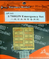 Voyager Model AP045 IJN Emergency Set 1/700