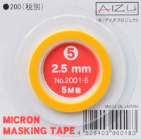 Aizu Project 2001-5 Micron Masking Tape (2.5 mm)