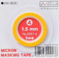 Aizu Project 2001-4 Micron Masking Tape (1.5 mm)